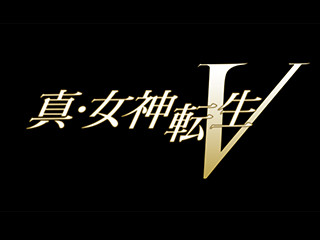 『真・女神転生V』発表&ティザートレーラーを公開! | アトラス公式サイト